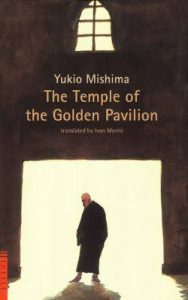 temple-of-the-golden-pavilian