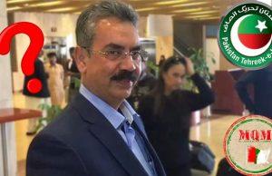 Saleem Shahzad