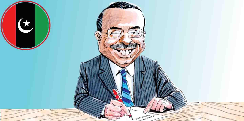 Zardari's call