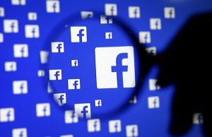 Largest leak in Facebook