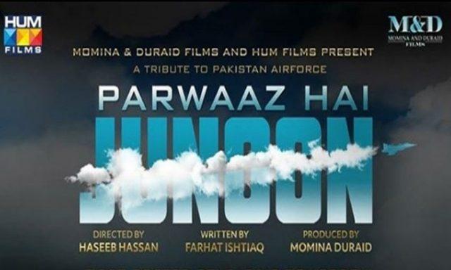 Parwaz Hai Junoon