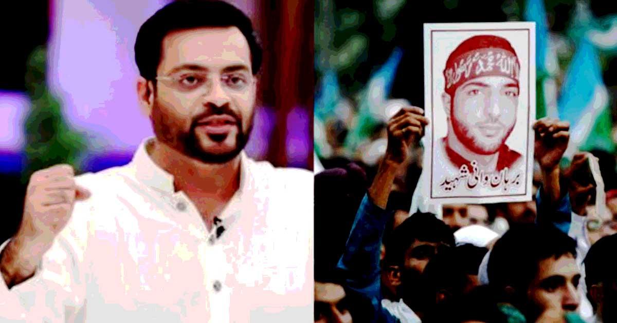 Image result for aamir liaquat film debut