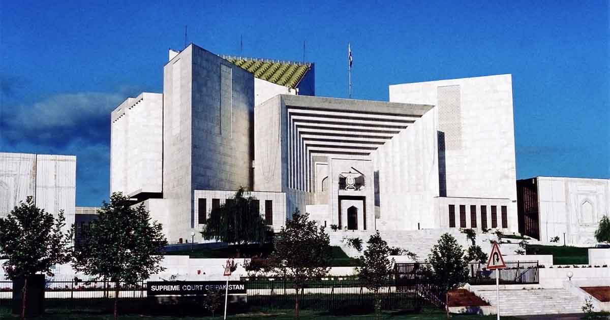 Supreme Judicial Council