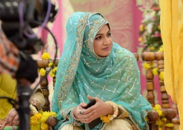 Bushra bibi Noor Bukhari