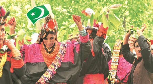 national minorities day