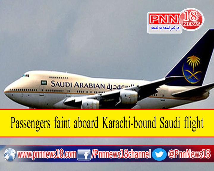 Pilgrims Fainted On Karachi Bound Flight Of Saudi Airline Global Village Space