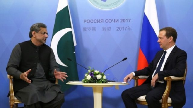 U S-Pak Relations: the United States has a clear engagement policy