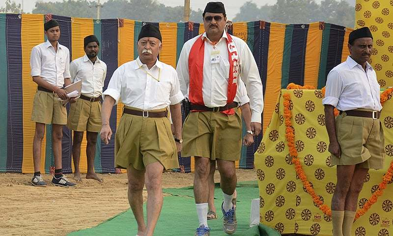 Image result for r.s.s india