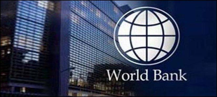 World Bank approves $825 million loan to Pakistan - Global ...