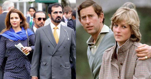 UK courts reminded of Princess Diana in the new Princess Haya case?