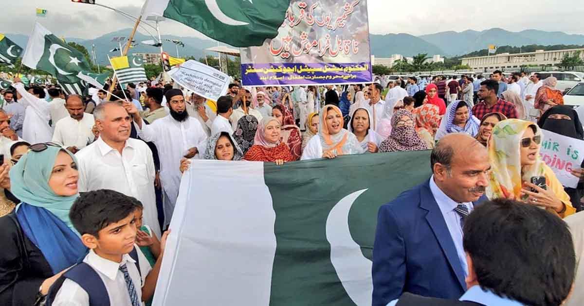 Kashmir Hour