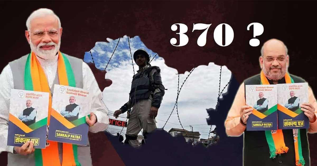 Azad Kashmir - Wikipedia