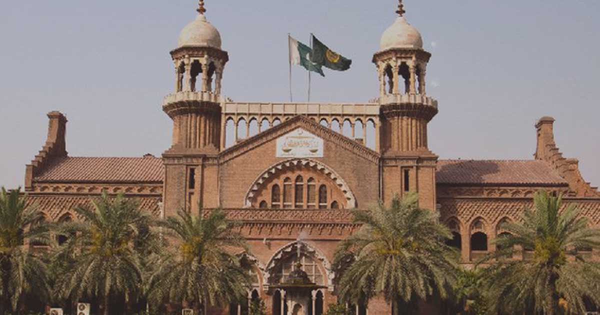 Will Lahore High Court remove Arshad Malik from service?