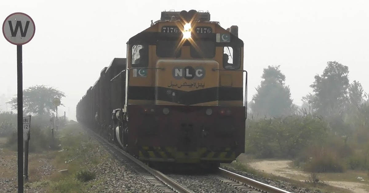 ITI (Shows a train moving on a railway. Front light is on)