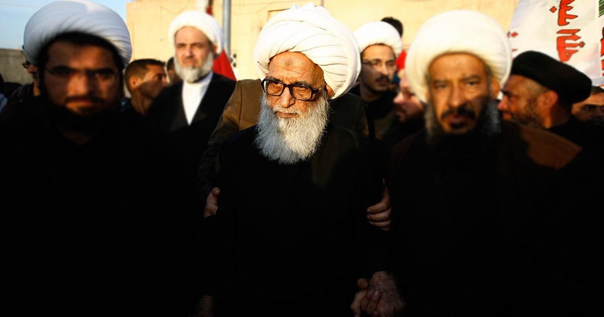 Shia cleric