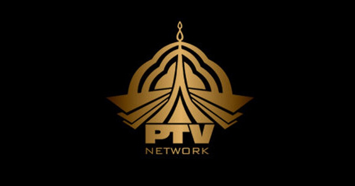 PTV Becoming Redundant, Losing its Glorious Past - Global Village ...