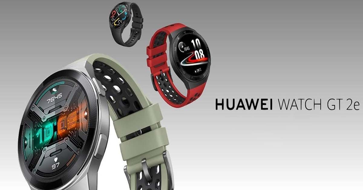 Huawei announces Watch GT2e: Is it cheaper version of Watch GT2? -
