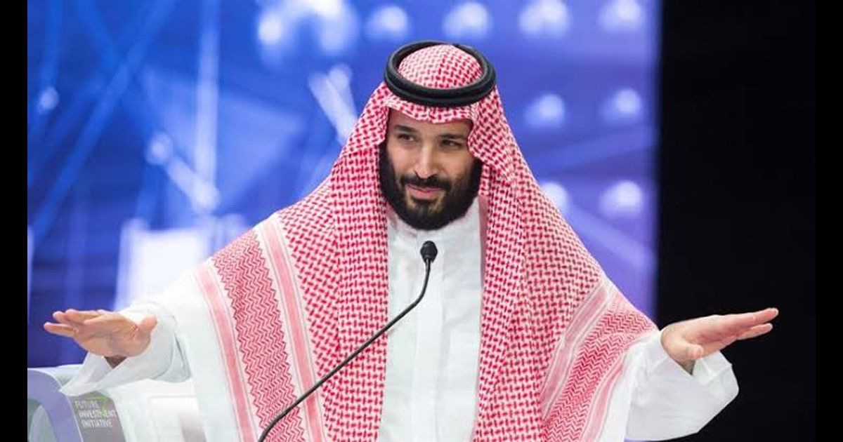 MBS's Vision 2030