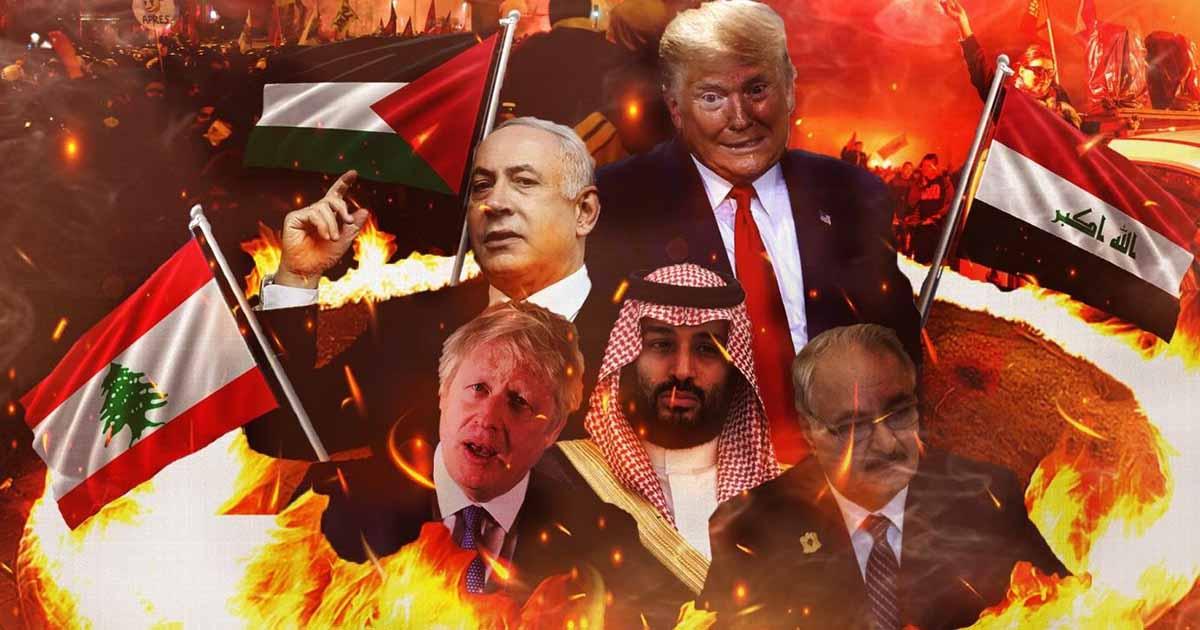 Gulf security