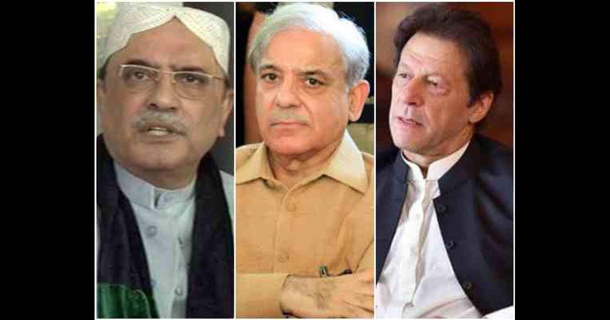 leadership Pakistan