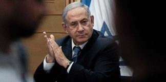 law targeting Netanyahu