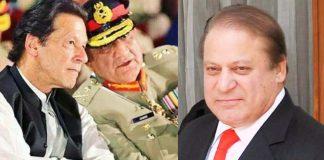 Sharif family defaming