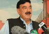 Government bans TLP