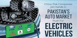 China-Pak in auto market